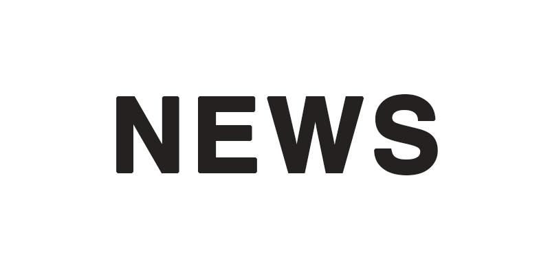news_njb_800_400